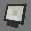 LED floodlight with microwave sensor TOLEDOSENS