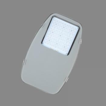 LED ielas Lampa apgaismojuma Laterna 40W 4000K SINTRA