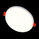 LED gaismas panelis apaļšs ROSA