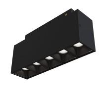 Griestu lampa Maytoni Technical melnā krāsā ar LED diodēm