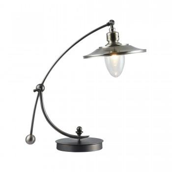 Galda lampa Maytoni House bronzas krāsā